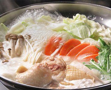 博多地鶏の水炊き 2508円
